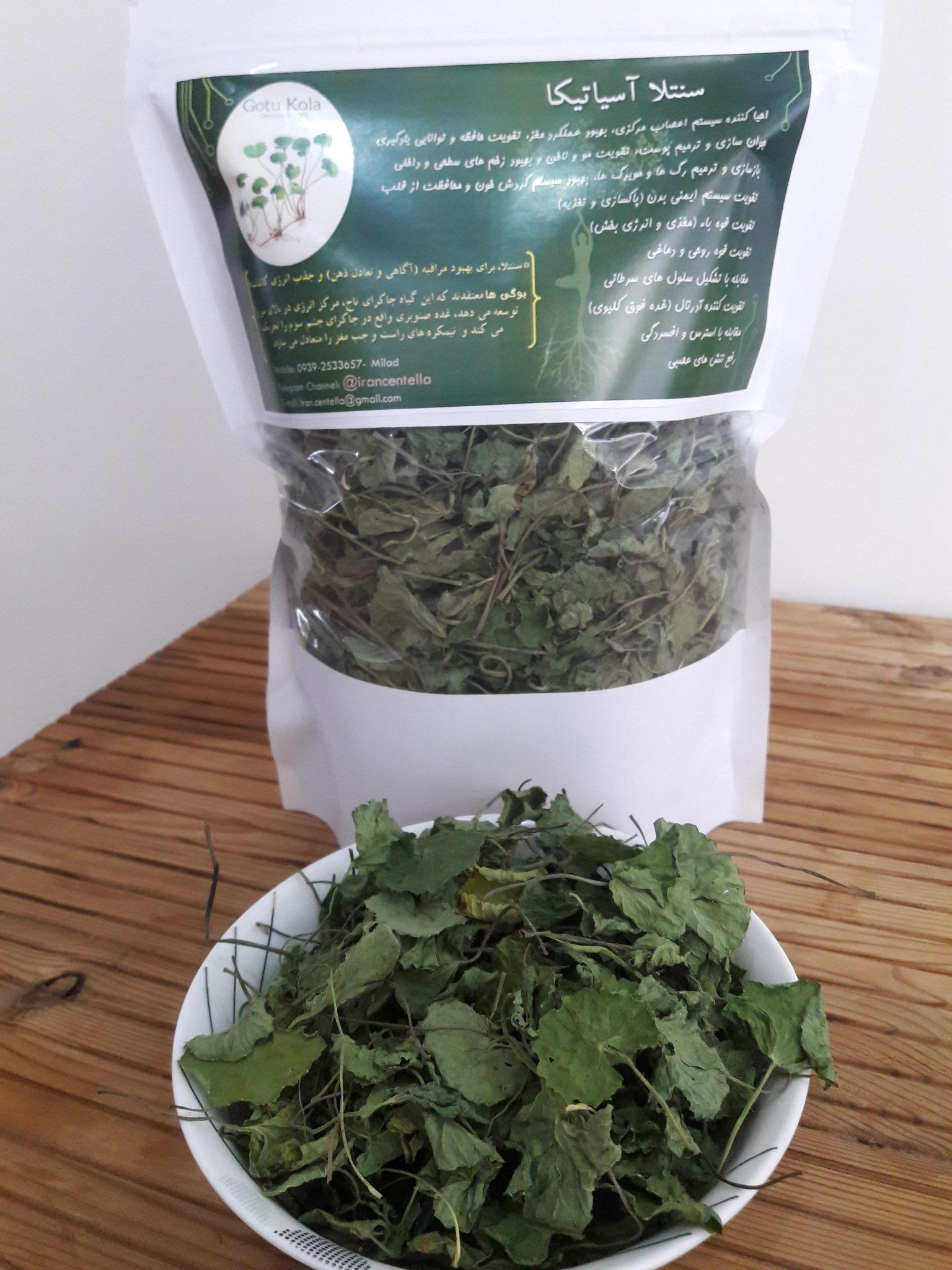 برگ و ساقه خشک شده گیاه دارویی سنتلا آسیاتیکا